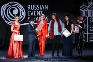 Стартовал прием заявок на конкурс Russian Event Awards»