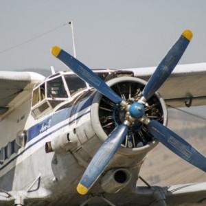 На Камчатке пропал самолет