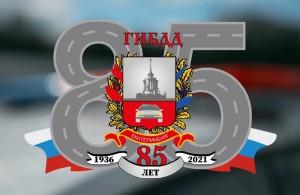 В самарском дворце культуры железнодорожников имени Пушкина чествовали сотрудников областной Госавтоинспекции.