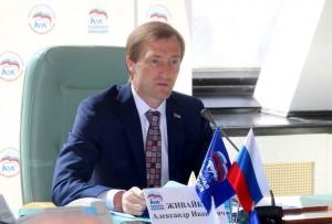 Александр Живайкин: депутаты «Единой России» в областном парламенте работали плодотворно и эффективно