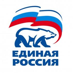 Бывшего директора Жигулевского заповедника исключили из партии