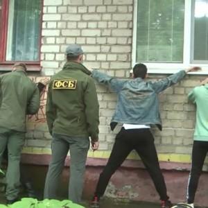 ФСБ нейтрализовала четыре ячейки запрещённой в России организации