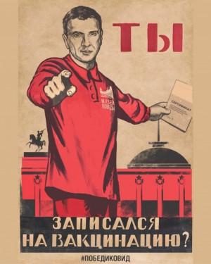 """Жителям Самарской области предложили поддержать флешмоб Победим ковид вместе"""""""