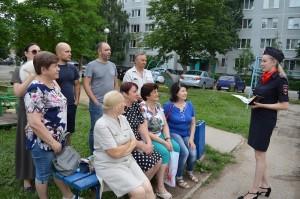 Полицейские в Тольятти Тольяттипровели профилактическую лекцию для пенсионеров