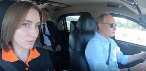 Путинпринял участие взапускедвижения по заключительному участку магистрали, с вводом которого проезд по трассе стал доступен на всем протяжении автодорожного кольца.