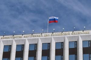 МВД разработало законопроект об отказе от разрешений на временное проживание в РФ