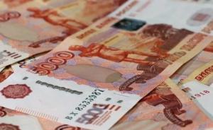 5000 рублей ежемесячно.