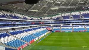 """Игры пройдут на стадионе """"СолидарностьАрена""""."""