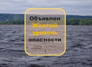 Самарцев снова предупреждают о грозе и шквальном ветре
