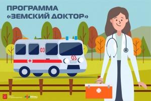 В этом году впервые в Самарской области медсестры начали получать выплаты по программе «Земский фельдшер»