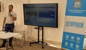 Состоялась выезднаяфорсайт-сессияв рамках деловой программы «Ресурсная среда для каждого».