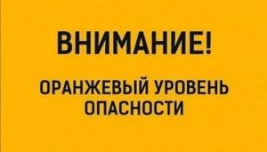 В Самарской области объявили оранжевый уровень опасности из-за жары