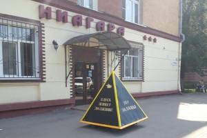 Пирамида должника «РКС-Самара» назвала жителям недобросовестные организации