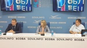 В Самарской области обсудили кибербезопасность школьников