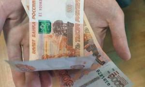 За разъяснениями#ЦУР63обратился в отделение Пенсионного фонда РФ по Самарской области.