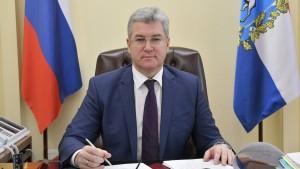 Участники совещания рассмотрели изменения в Закон Самарской области «О налоге на имущество организаций на территории Самарской области».