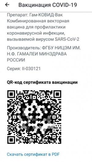 Не поддавайтесь уловкам «специалистов», предлагающих подложные QR-коды
