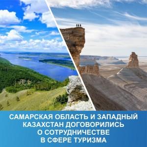 Участники онлайн-встречи договорились организовать дополнительные форсайт-сессии по темам MICE-туризма и промышленного туризма.