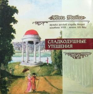 17 июля, в день дарения подарков, Самарский областной художественный музей приглашает вас побывать на одном из самых чарующих и романтических концертов этого лета!