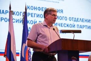 В регионе представили главный документ, с которым партия пойдет на осенние выборы в Госдуму РФ и Самарскую губернскую думу.