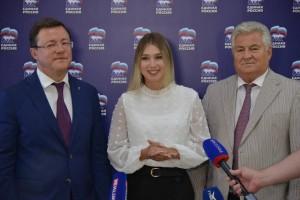 На региональной конференции утвердили перечень кандидатов, которые будут представлять партию на выборах в региональный парламент.