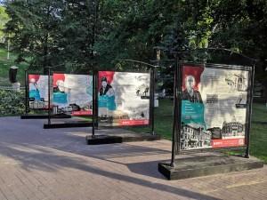 В Струковском саду открылась выставка о связанных с Самарой писателях и поэтах