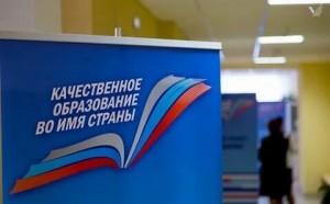 Курс на индивидуализацию: как будет меняться сфера наука и образования в России