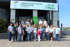 15-16 июля в ходе организованных мероприятий более 35 представителей регионов будут делиться лучшими практиками развития технологических проектов.