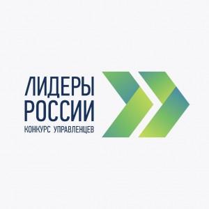Самарскую область в очном этапе конкурса «Лидеры России 2021» представят 68 участников