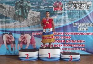 4 золотые медали завоевал Абдырахманов Руслан.
