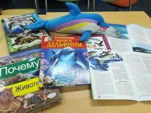 Посвященную Всемирному дню китов и дельфинов.