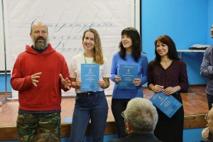 Стартовал прием заявок для участия в IX Всероссийском литературном фестивале им. Михаила Анищенко!