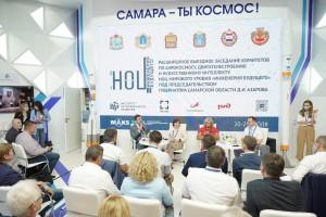 В Самарской области создадут бизнес-центр частной космонавтики.