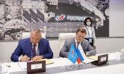 МАКС - 2021: заключено дополнительное соглашение между Правительством Самарской области и ГК«Роскосмос»