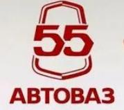 АВТОВАЗ – это сила, энергия, интеллект, традиции. Это основа процветания Тольятти, Самарской области, а во многом – и нашей огромной страны.