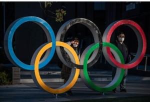 В Японии завершился последний этап эстафеты олимпийского огня