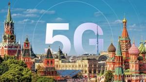 Названы сроки появления 5G в России