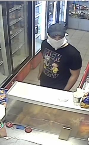 В Тольятти ищут подозреваемого в краже денег с банковской карты