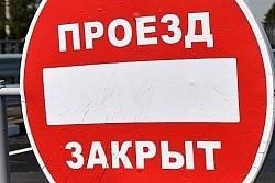 В Куйбышевском районе Самары приступили к обустройству съезда на улицу Казачью.