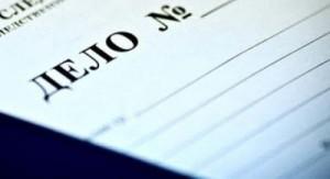 Полиция предупреждает об уголовной ответственности за поддельные COVID сертификаты