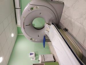 КТ-центр располагается в отдельно стоящем здании, где установлен современный аппарат компьютерной томографии.