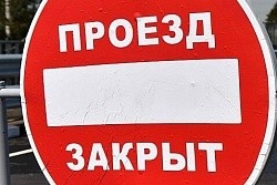 В связи с перекладками теплотрасс по ряду улиц.