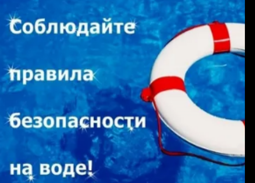 Самарцам напоминают о необходимости соблюдения правил поведения на воде