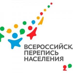Росстат представил новые даты проведения Всероссийской переписи населения