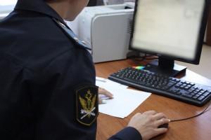 Судебные приставы взыскали с жителя Сызрани 1 миллион рублей долга