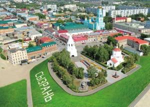 Отдать свой голос «за Сызрань!» жители региона смогут на сайте «Самара-доблесть.рф».