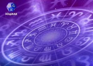 29 июля звезды сошлись сразу для двоих участников лотереи «Зодиак».