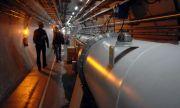 Ученые представили первые наблюдения за новой частицей материина Большом коллайдере