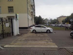 В Самаре водитель сбил подростка на электросамокате