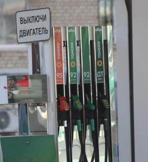 Самарцы стали больше тратить на топливо